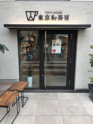 東京・駒場の日本茶カフェ「東京和茶房」へ取材に行ってきました!