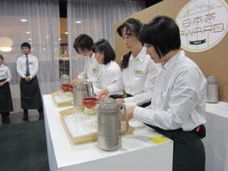 「日本茶AWARD」という品評会がある!?…(12月27日)