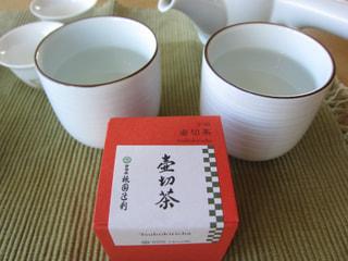 「壺切茶」というお茶の品種がある!?…(10月25日)