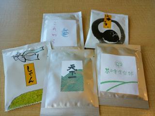 お茶を飲みながら、歌舞伎を見ることを「茶歌舞伎」という!?…(10月24日)