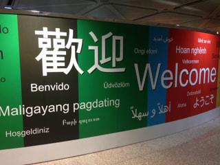 台湾に行ってきたよ♪…(12月13日)