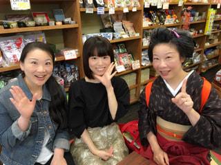 (後半)お茶屋さん訪問@磯子区洋光台「いしだ園」