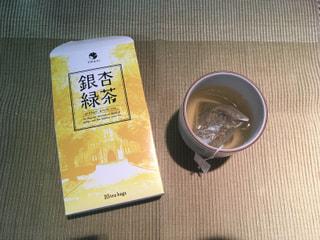 東京大学のお茶がある!?…(11月11日)