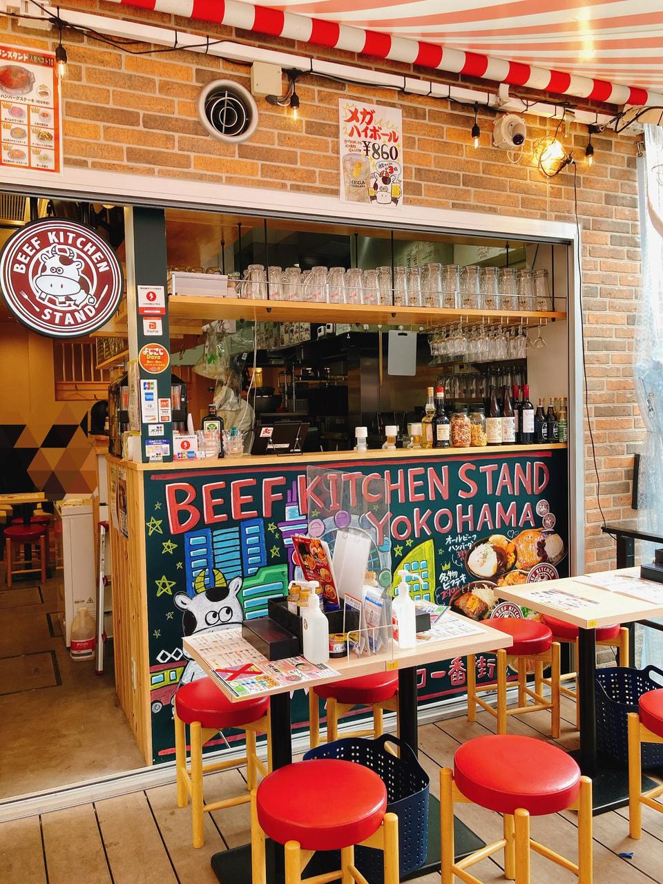 「ビーフキッチンスタンド 横浜西口一番街店」