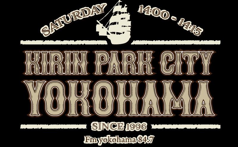 KIRIN PARKCITY YOKOHAMA - Fm yokohama 84.7