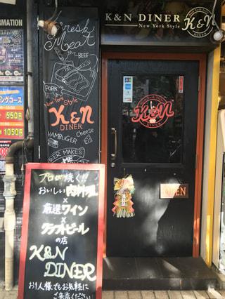 「K&N DINER New York Style 」
