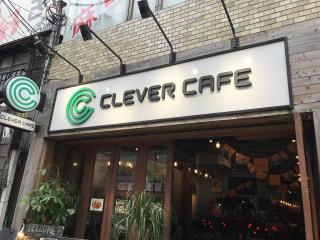 「クレバーカフェ」