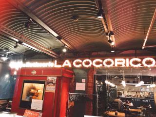 「Cafe&Rotisserie LA COCORICO 横浜赤レンガ倉庫店」