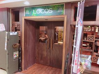 「ResortCafe&居酒屋ダイニングLOCOS」