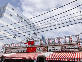 「横浜西口一番街」