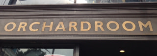 「ORCHARD ROOM (オーチャードルーム)」
