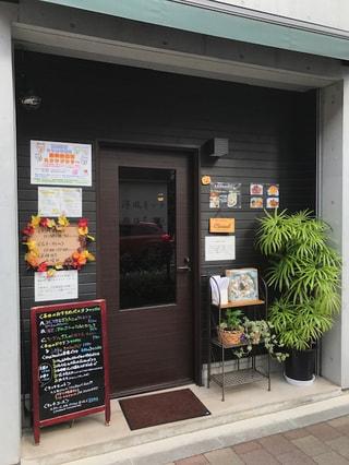 「洋風キッチン matsui」