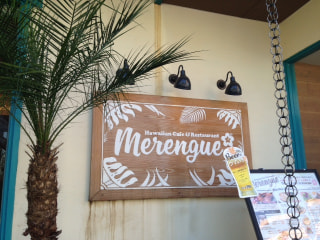 「HawaiianCafe Merengue(メレンゲ) 岸根公園店」