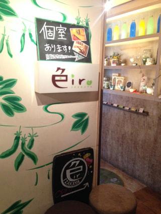 「色 iro 横浜西口鶴屋町店」