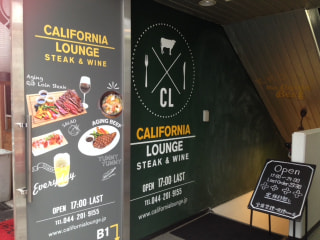 「California Lounge Steak&Wine川崎店」