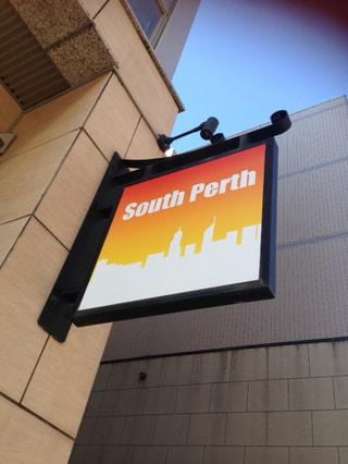 「South Perth (サウスパース)」