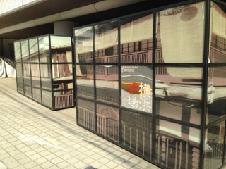 「横浜市場」