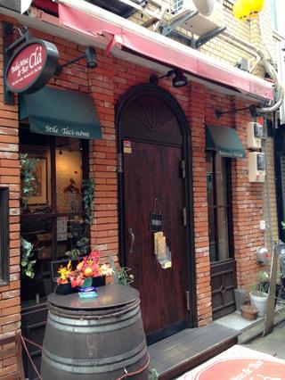 「Italia Wne & Bar Cla 」