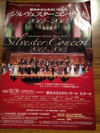 神谷美穂さんのコンサート情報