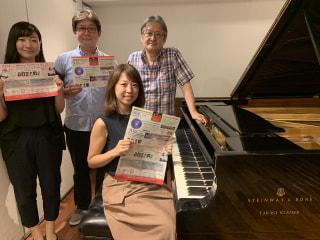 今夜のゲスト ピアニスト 高橋希さん、オーボイスト 二山都さん、ヴァイオリニスト 松田拓之さん