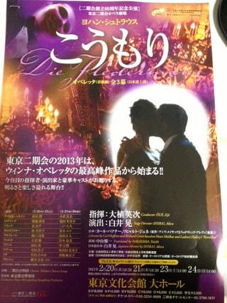 ソプラノ歌手の幸田浩子さんのオペラスケジュール