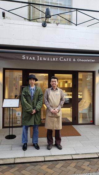 スタージュエリー直営店 CAFE &CHOCOLATIER