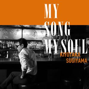 Mysong_mysoul_jacket_tsujo