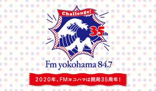 Fm yokohama 35th Anniversary  3days SPECIAL