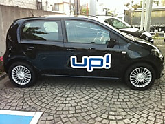 Volkswagen平塚からお届け!