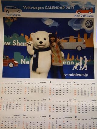 オリジナルカレンダー♪
