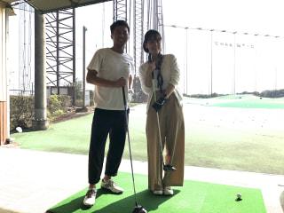 【美女とサトル】2人のゴルフの腕前は?!