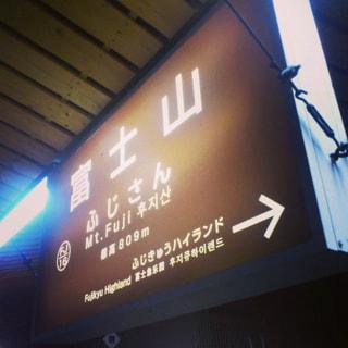 チャレンジ富士五湖72km
