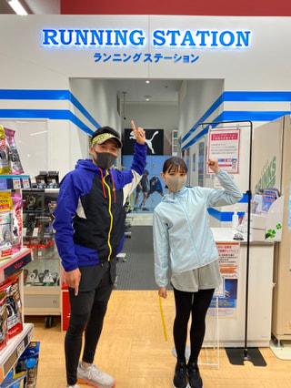 【美女とサトル】幹葉ちゃんとランニングデート★