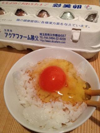 一個 500円の卵!