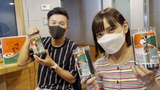 【美女とサトル】空想ドライブデート:幹葉さんのおすすめ徳島のお土産は・・・?!