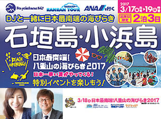 石垣、小浜島ツアーに行きましょう[E:#x1F600]