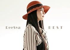 アルバム「ReeSya BEST」