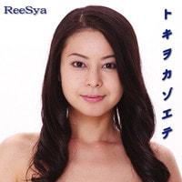 7月1日 YOKOHAMA SYA⇔REE