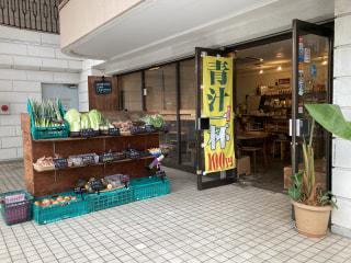 【みんなが心地よい循環】〈駅前直売所 八〇八 (ヤオヤ)〉はお野菜を通じて自然の循環を大切にされているお店でした!
