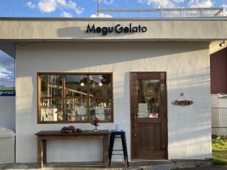 【津久井の魅力をジェラートで】〈Megu Gelate (メグジェラート)〉は地元の恵みをジェラートにのせて届けているお店でした!