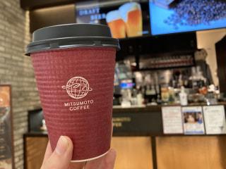 【持続可能な世界を、一粒のコーヒーから。】〈三本珈琲〉はコーヒーを通じてSDGsに貢献されています!