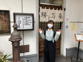 【箸に注目!】歴史と伝統のある〈勝烈庵〉は箸にもこだわっているお店でした!