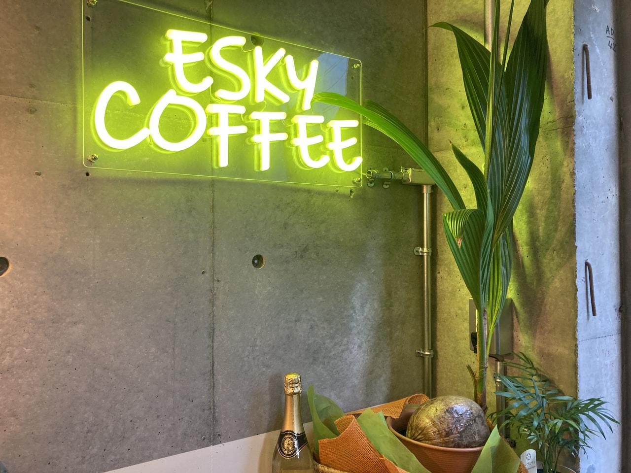【1杯から考えるSDGs】〈ESKY COFFEE By Izzy's Cafe〉は環境への優しさも込めた、こだわりの1杯を届けるコーヒースタンドでした!