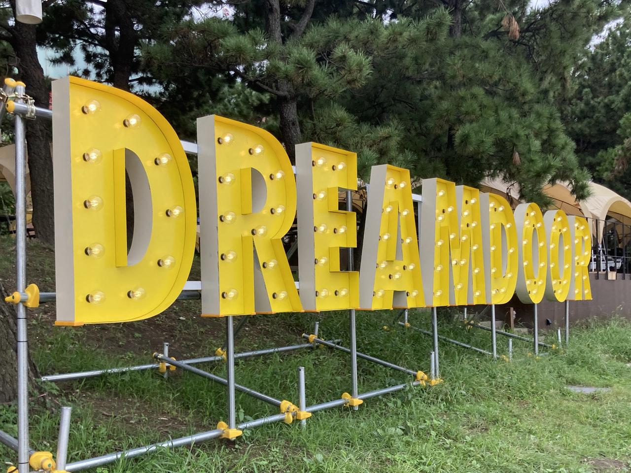 【横浜初のアウトドアフィールド】〈DREAM DOOR YOKOHAMA HAMMERHEAD〉で本格アウトドア体験を!