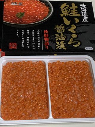 魚卵パワーで元気!北海道・羅臼産いくら醤油漬けを、どんぶり飯にドヴァーッ