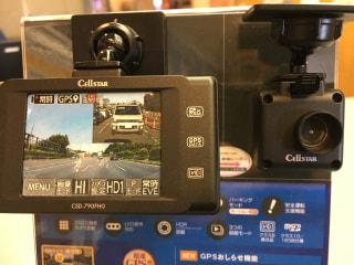 あおり運転など車のトラブルには「前も後ろも録画できる」ドライブレコーダーを!