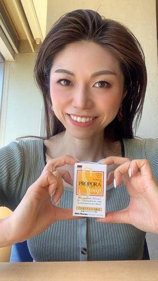 ラジショピ超ロングセラーの優秀石鹸!