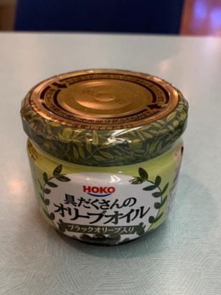 そのままでも、料理にも使える!とっても美味しい具だくさんのオリーブオイル!