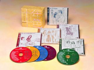 CD 十年十色 想い出の歌謡曲 1970-1979(CD5枚組)曲目リスト