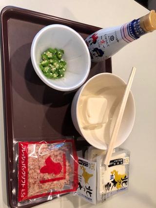 『大豆でヘルシー 美味しいワルワル!』、今週は、「お豆腐、オクラのせ」